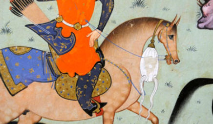 Shahnameh, The Book of Kings