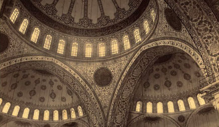 Ahmed Mosque