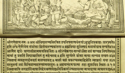 Illustrated Sanskrit text
