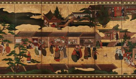 """Namban (""""Southern Barbarians"""" in Japan)"""
