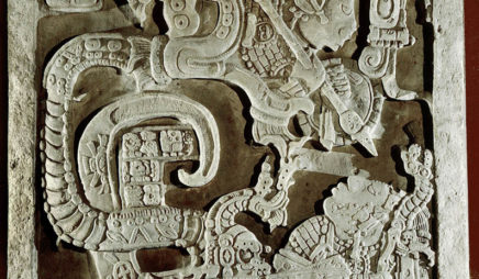 Lintel 25 of Yaxchilán Structure 23