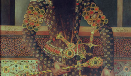 Portrait of Fath 'Ali Shah