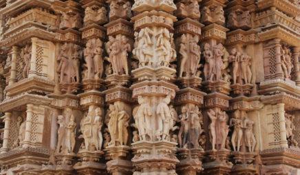 Vamana Temple (exterior)