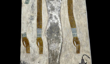 Fragment of a wall relief showing the sister of Djehutyhotep