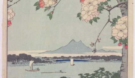 Suijin Shrine and Massaki on Sumida River from One Hundred Famous Views of Edo