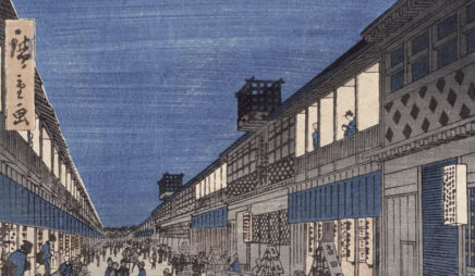 Night View of Saruwaka-machi (Saruwaka-machi Yoru no Kei) from One Hundred Famous Views of Edo (Meisho Edo hyakkei)
