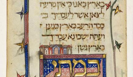 Prato Haggadah, Folio 11r