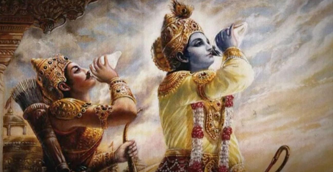 The Bhagavad Gita - Expert's View - Annenberg Learner